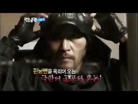 Running Man Ep 118 preview Choi Min Soo & Park Bo Young | Don't Walk