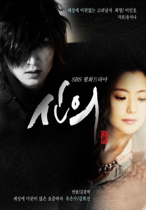faith korean drama torrent with english subtitles
