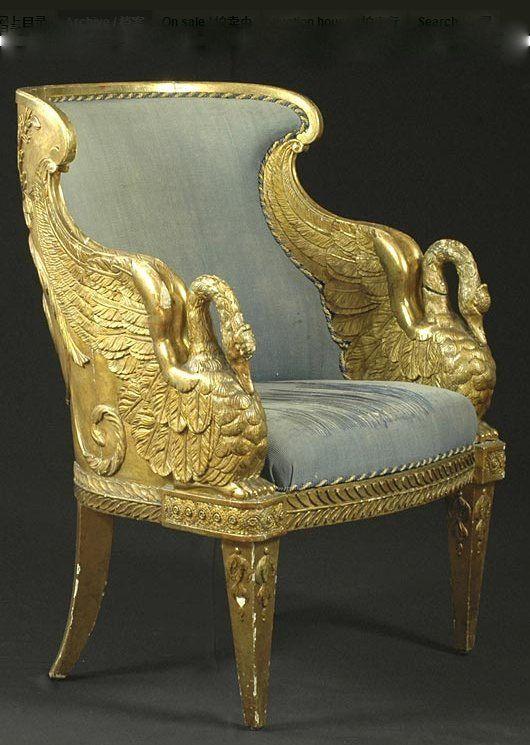 fran ois honor georges jacob desmalter 1770 1841 attributed fauteuil gondole de cygne. Black Bedroom Furniture Sets. Home Design Ideas