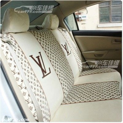 Louis Vuitton LV Classic Car Seat Cover Limited For 15800 USD Sale