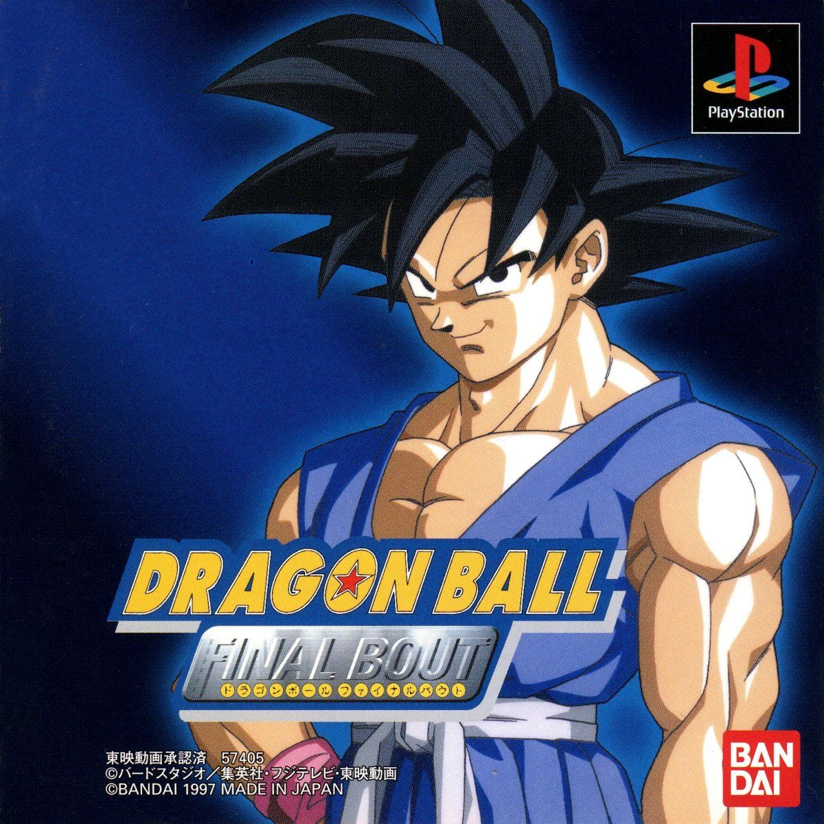 Dragon Ball Gt Final Bout Video Games Wallpapers Dragon Ball Gt Dragon Ball Wallpapers Dragon Ball Image Dragon ball gt final bout psx