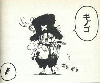アミウダケ - Google 検索