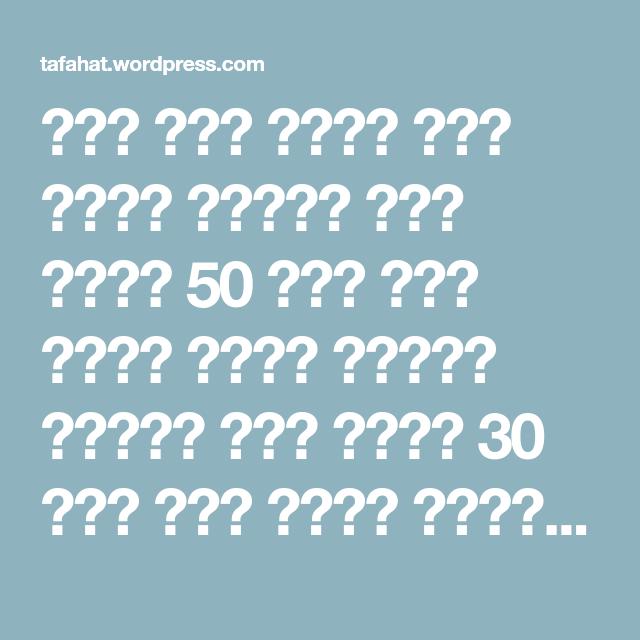 f6b1f9205 انسخ الكود ( RFTJDYC ) كوبون خصم نمشي 50 كوبون خصم نمشي 30 كود خصم ...