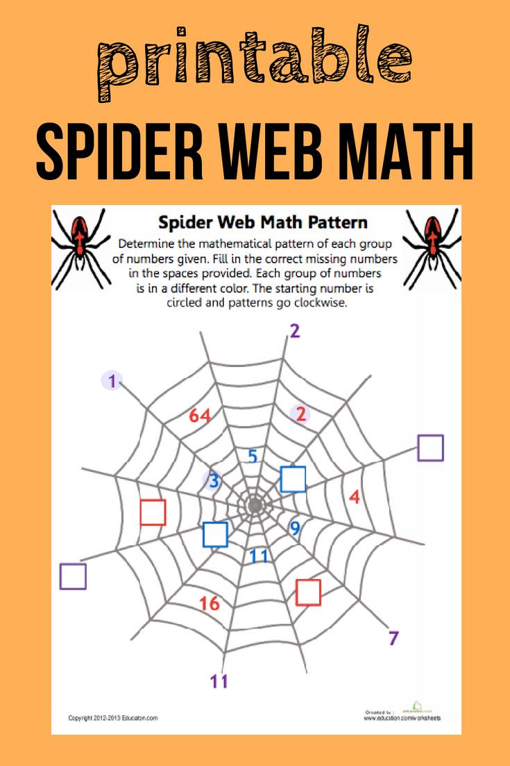 Spider Web Math Worksheet Education Com Web Math Math Patterns Math [ 1102 x 735 Pixel ]