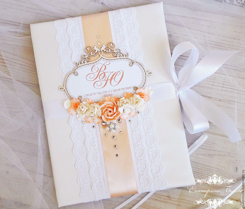 как оформить открытку на свадьбу в папку жители сбросили