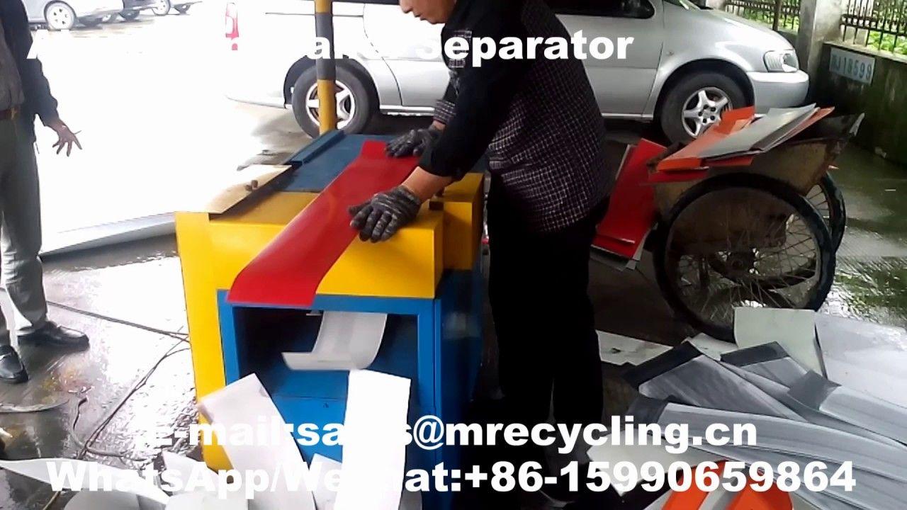 aluminium plastic composite panel recycling video mp4