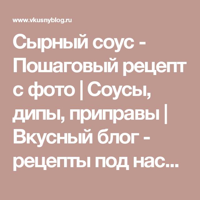 касуэла от е.чекаловой