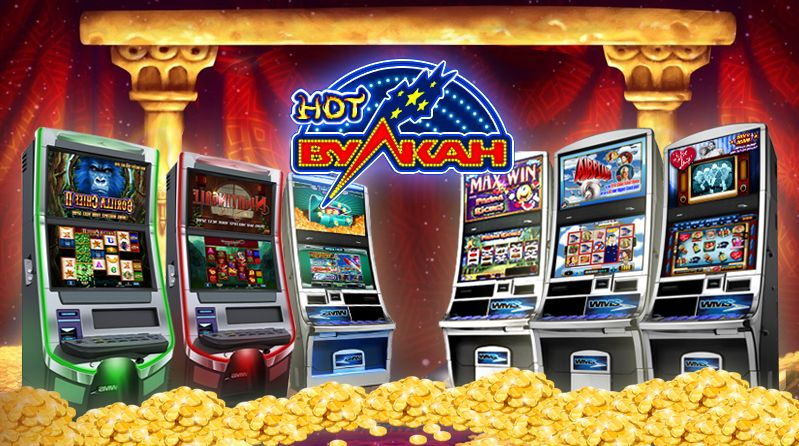 вулкан игровые аппараты казино