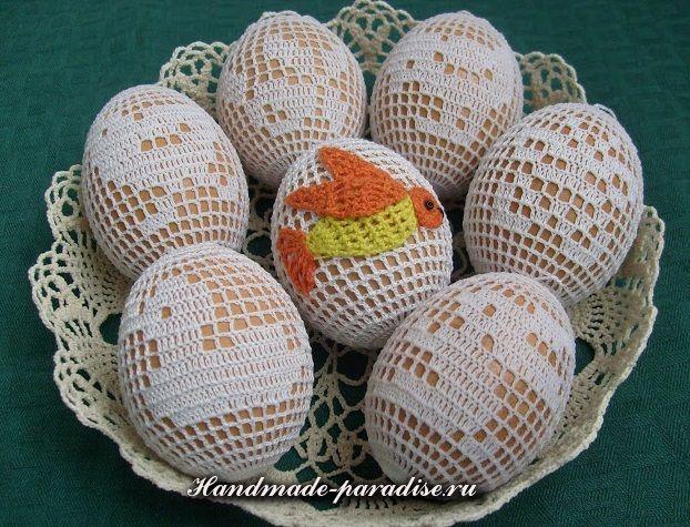 Схемы обвязки крючком пасхальных яиц | Пасхальные поделки ...