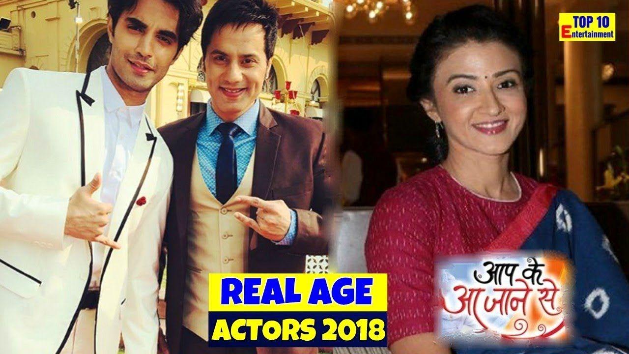 Aap Ke Aa Jane Se Zeetv Serial Actors Real Age 2018
