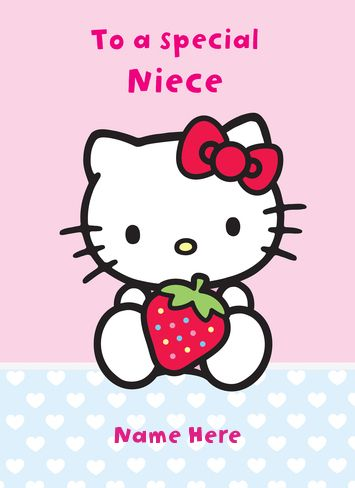 Hello kitty relation to a special niece personalised birthday hello kitty relation to a special niece personalised birthday greeting card sanrio hellokitty bookmarktalkfo Images