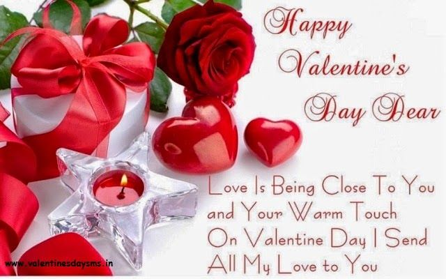 Valentines Day Poems Wife 2015 Happy Valentines Day