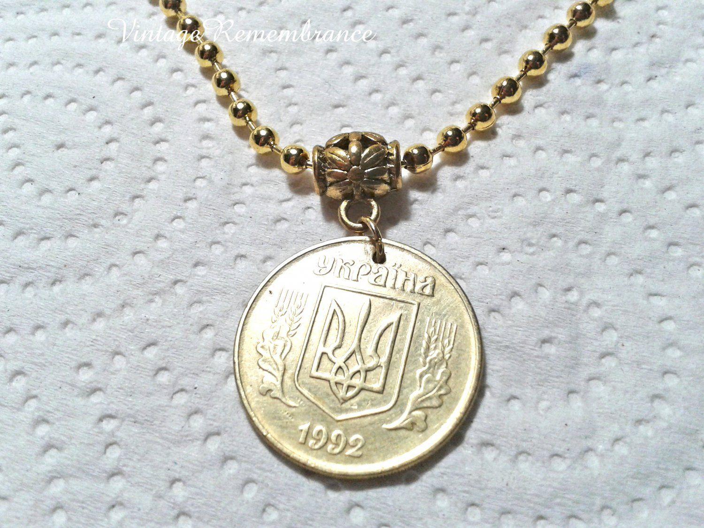 1992 28th Anniversary Gift Pendant Necklace Ukraine Vintage Coin Handmade Jewelry 28th Anniversary Gifts Pendant Necklace Anniversary Gifts