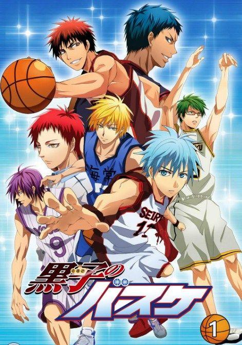 Kuroko No Basket Movie 1 Winter Cup Soushuuhen Kage To Hikari Kuroko Kuroko No Basket Kuroko S Basketball