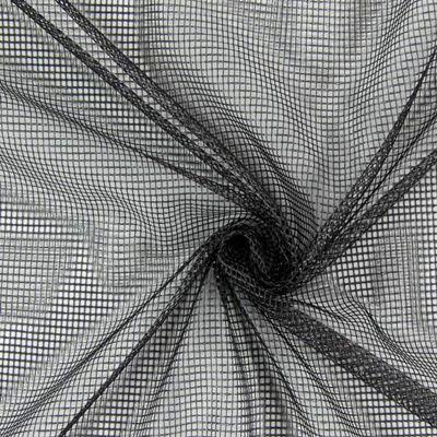 Gauze 4 - Polyester - grau