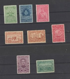 STAMP PRICE GUIDE: MONGOLIA 1943 FULL SET very rare | STAMPS