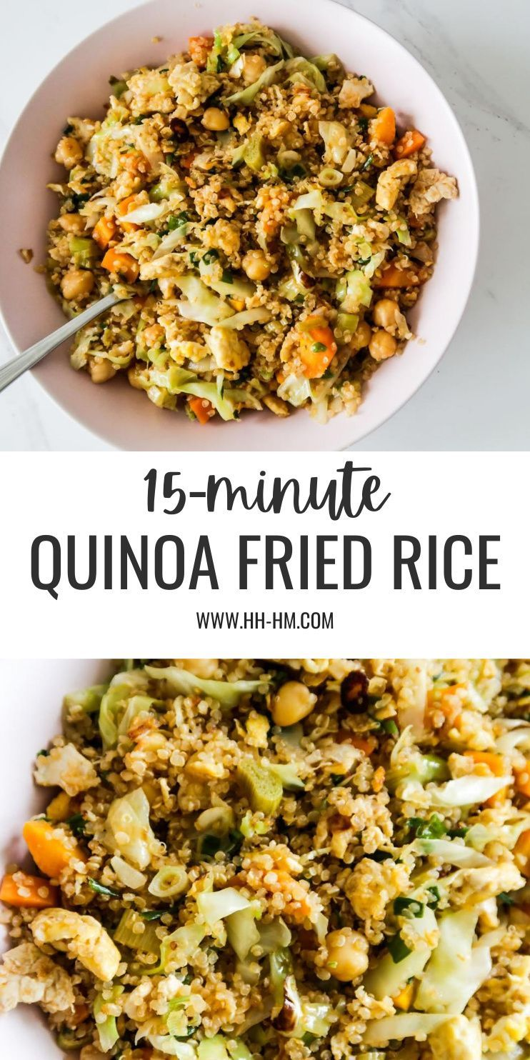 15-Minute Quinoa Fried Rice Recipe - Her Highness,