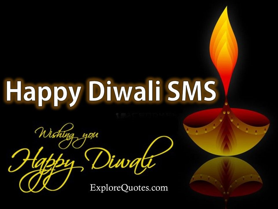 Discover Top 10 Happy Diwali SMS on this festival of light. Share these Happy Diwali SMS with your Beloved one. Enjoy insightful and amazing and happy diwali sms on diwali.