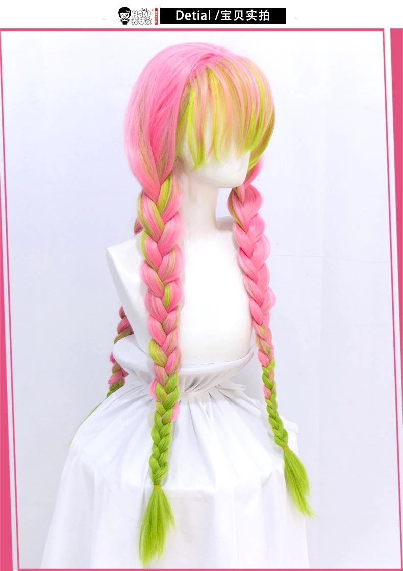 Hsiu Kanroji Mitsuri Anime Cosplay Wig Demon Slayer Kimetsu No Yaiba Costumes Halloween Long Pink Green Braids Synth In 2020 Cosplay Wigs Cosplay Anime Pink And Green