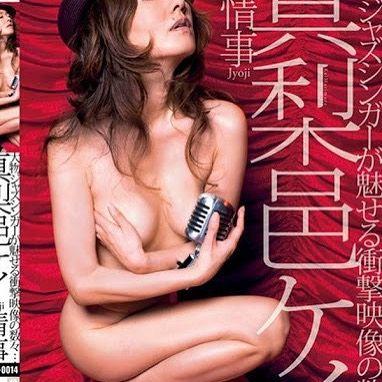 #av #女優 #美女