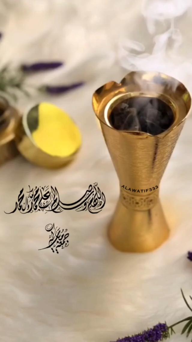 قهوة قهوه سبحان الله عواطف رمضان شهررمضان صباح الخير مساء النور الورد ورد جوري روز 𝐀𝐋𝐀𝐖𝐀𝐓𝐈𝐅𝟑𝟑𝟑 Jumma Mubarik Islamic Art Calligraphy Islamic Qoutes