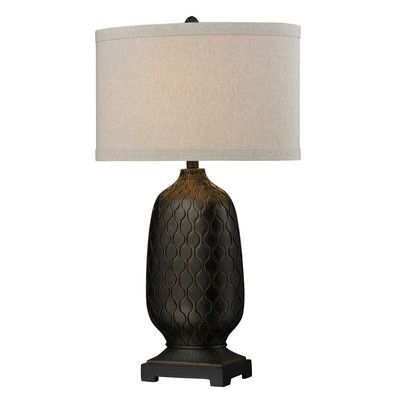 """World Menagerie Agarwal 31"""" H Table Lamp with Drum Shade"""