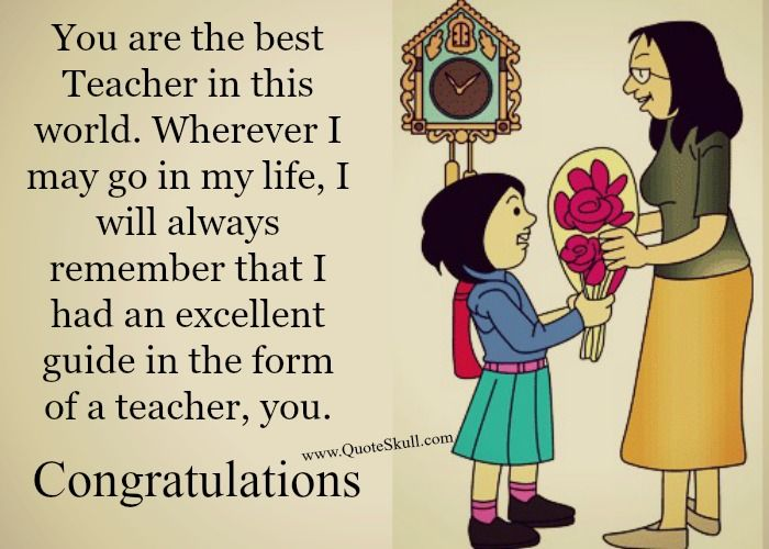 Message On Teachers Day Teachers Day Wishes Message For Teacher Wishes For Teacher
