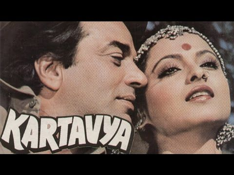 kartavya mp3 song free