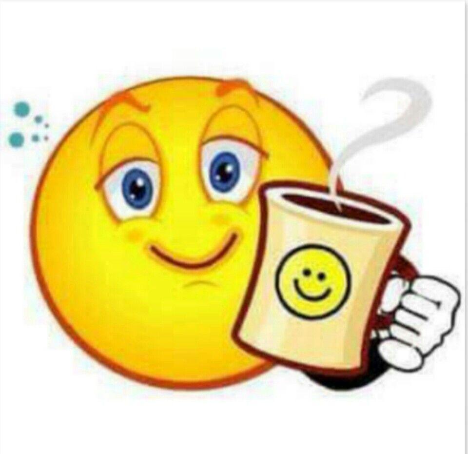 Coffee Face Emoji