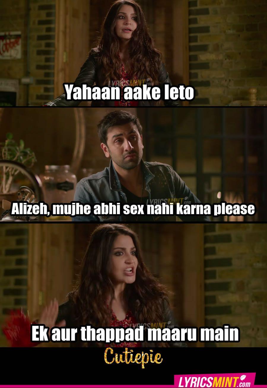 Funny Meme Songs Hindi
