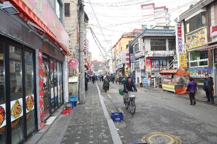 2015. 2월 대림2동 길거리 모습