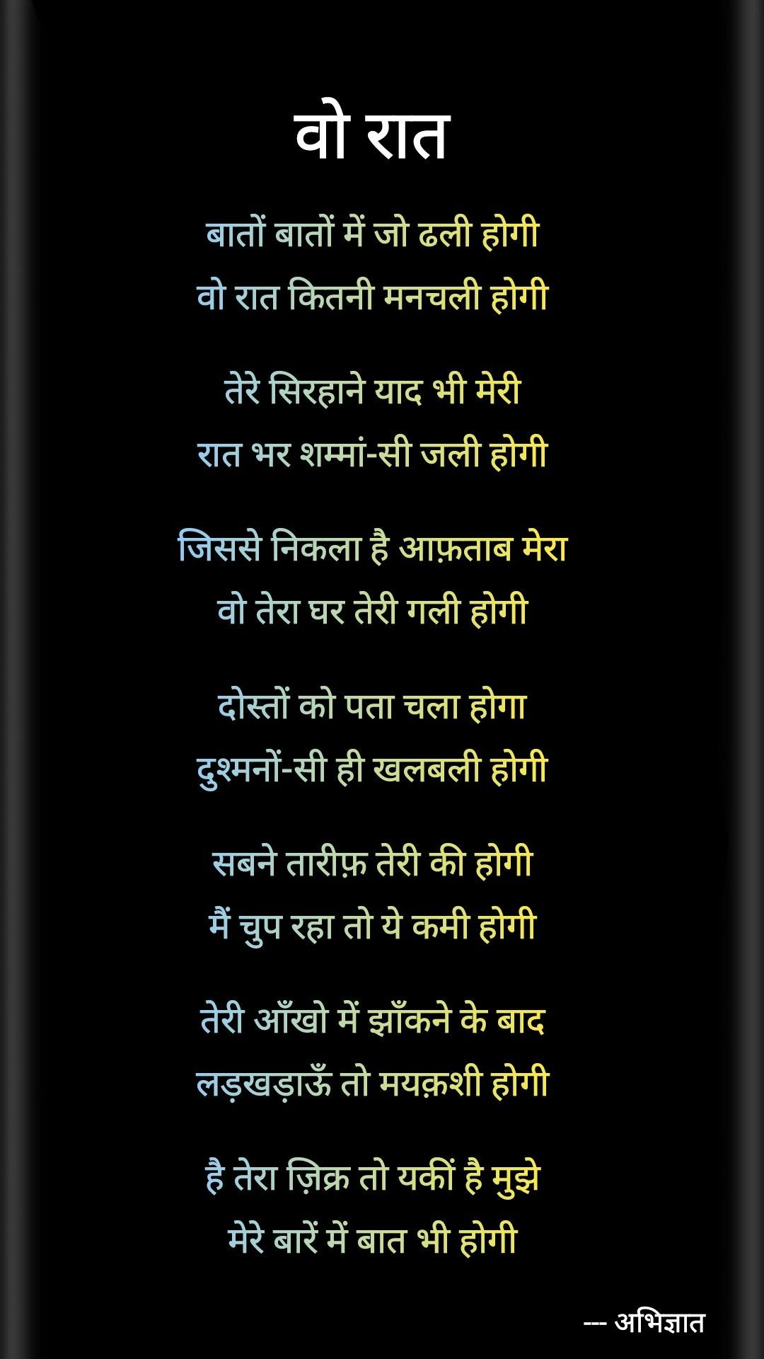 Love Poems Hindi In English   Poetry for Lovers