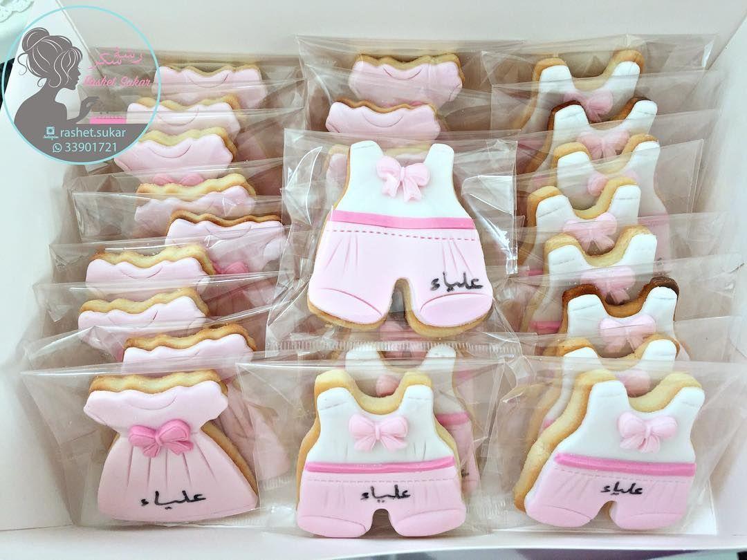 مساء الخير من طلباتنا كوكيز بيبي قيرل Qatarcookies Babyqatar Cakes Qater Qatarinstagram بيبي كوكيز كوكيز مواليد Sugar Cookie Instagram Posts Instagram