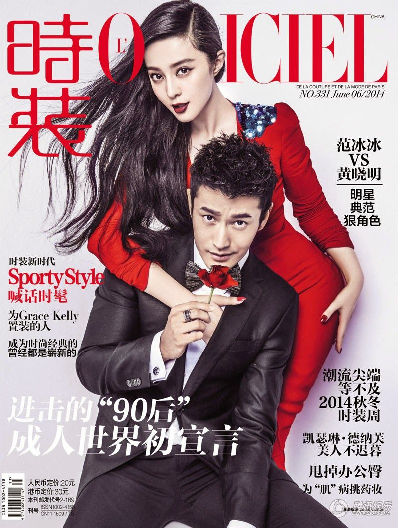 Zhao Wei poses for photo shoot | China Entertainment News