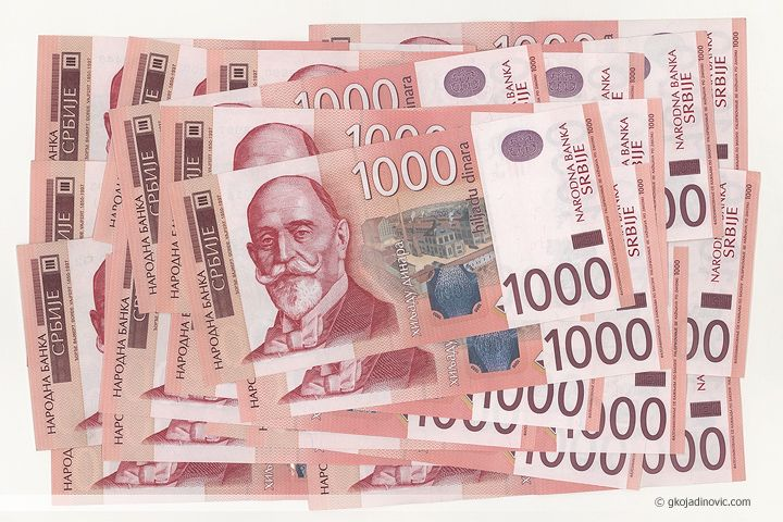 Serbian Dinar The Dinar Pronounced Dnar Is The Currency Of