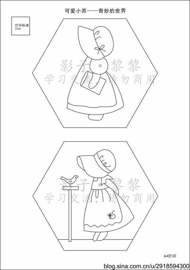 Pin de Elizabeth Núñez en (Ideas) Pachwork | Pinterest