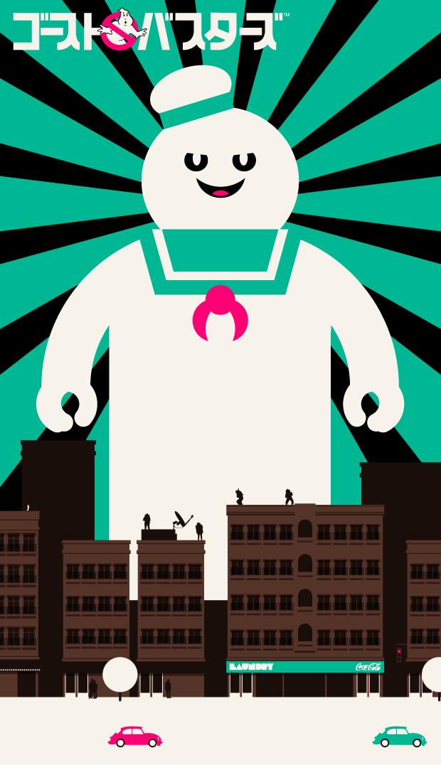 Japanese Stay-Puft Marshmallow Man