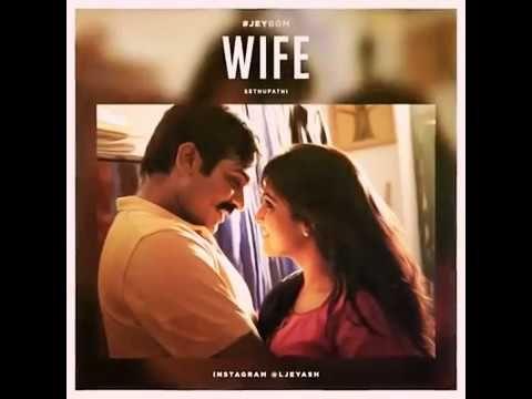 Konji Pesida Venam Video Song In Sethupathi Movie Youtube Tamil Video Songs Audio Songs Free Download Song Status