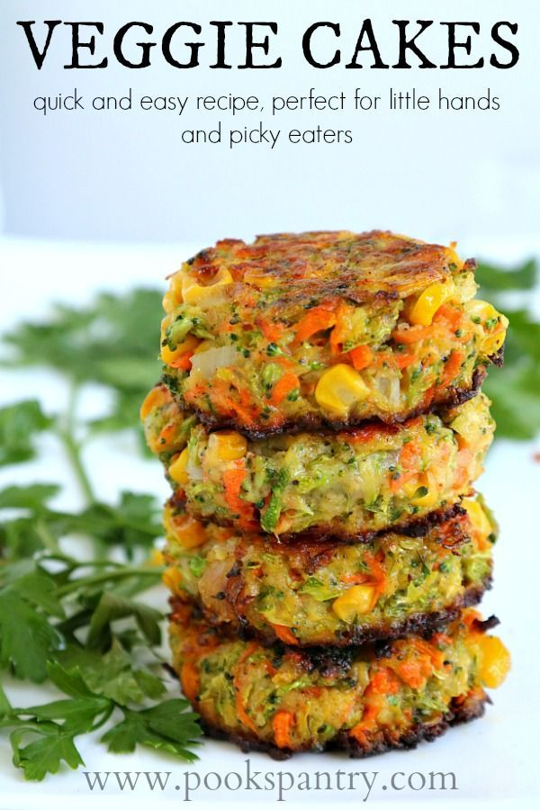 Veggie cakes are a tasty way to get more vegetables into your diet, especially if you have picky ea