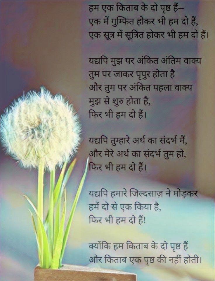 Pin by Prakâsh rathod on favourite Herbs
