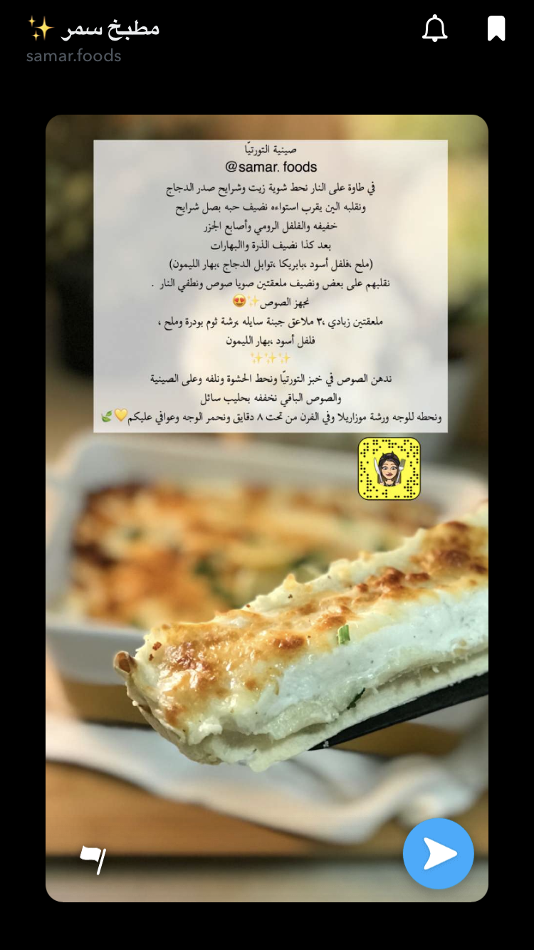 Pin By Eman A On اطباق تحت التجربه Save Food Food C Food