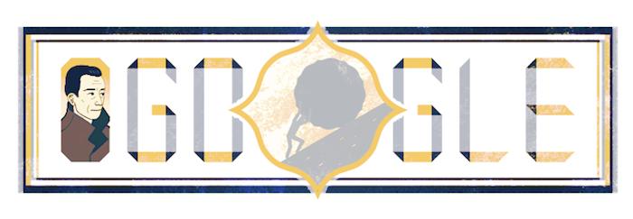Aujourd'hui, 7 novembre, Google rend hommage à Albert Camus, afin de célébrer le centième anniversaire de sa naissance à travers un doodle an...