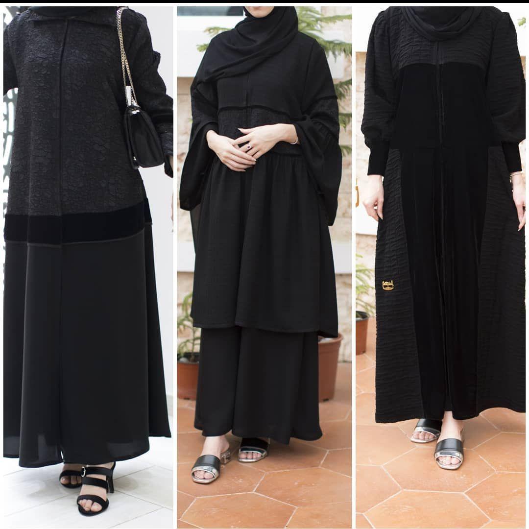استقبل على هالمجموعة الاسود تفصيل للتواصل واتس ٠٠٩٦٨٩٩٥١٦٥٣٣ Street Hijab Fashion Abaya Fashion Hijab Fashion