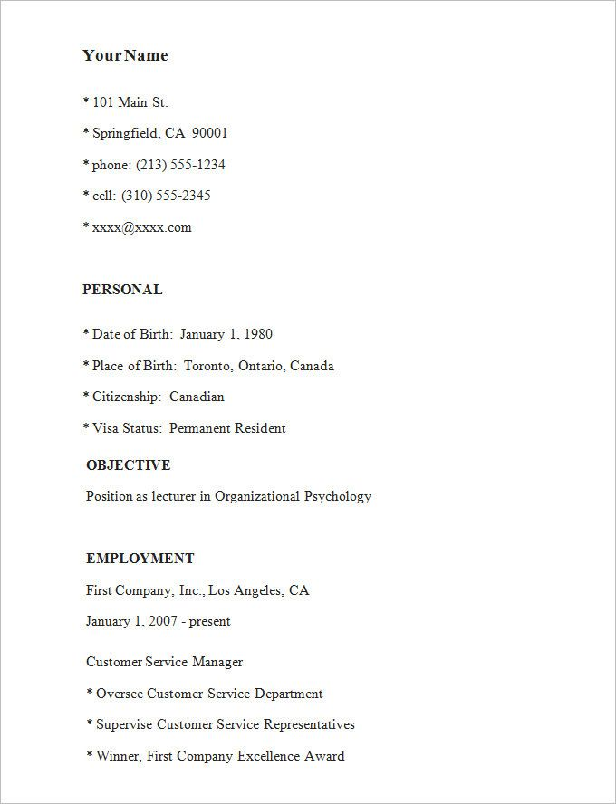 Resume Sample Canada Easy  Pinterest  Simple Resume Sample Resume And Resume Examples