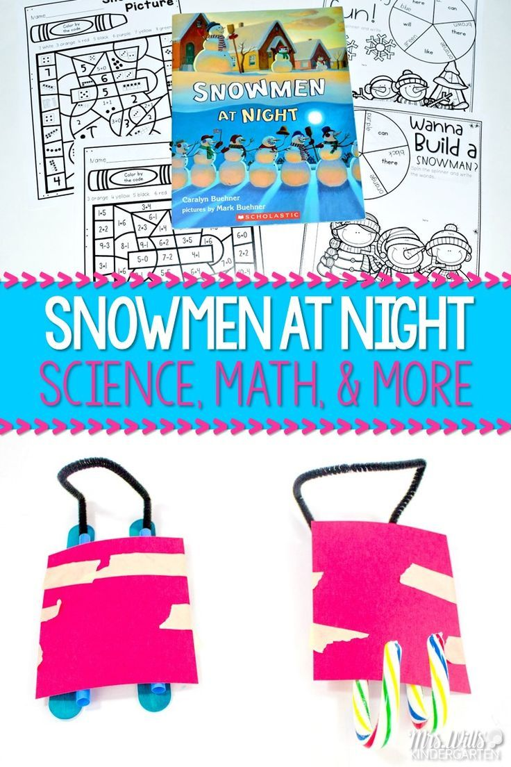 Love the book Snowmen at Night! Grab your free snowman activity ...