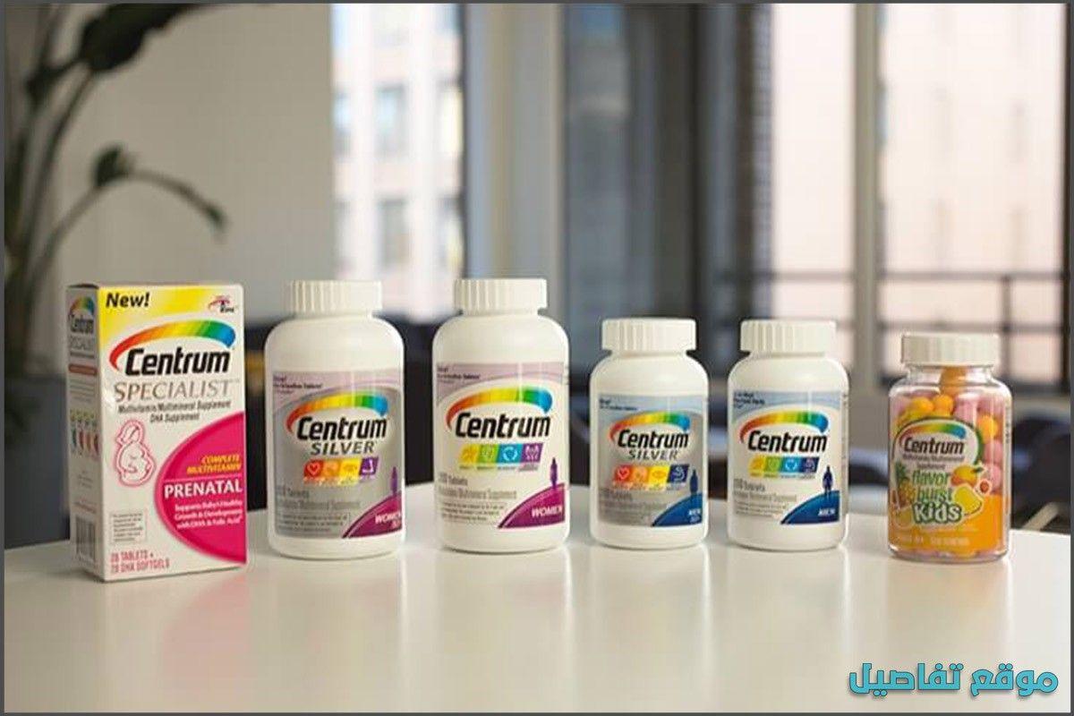 تجربتي مع حبوب سنتروم للحمل Best Multivitamin Vitamin Brands Multivitamin