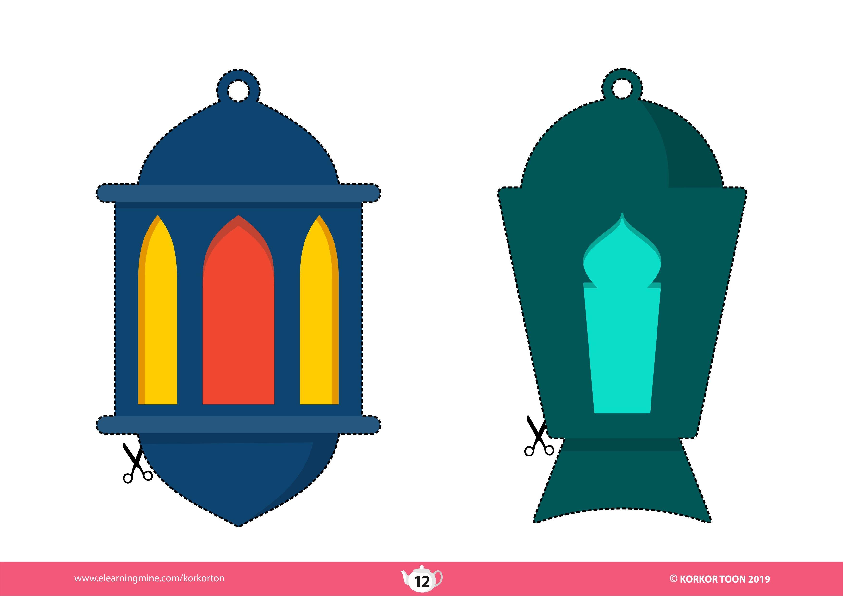 زينة رمضان جاهزة للطباعة Printable Ramadan Decoration Ramadan Decorations Ramadan Lantern Ramadan Crafts