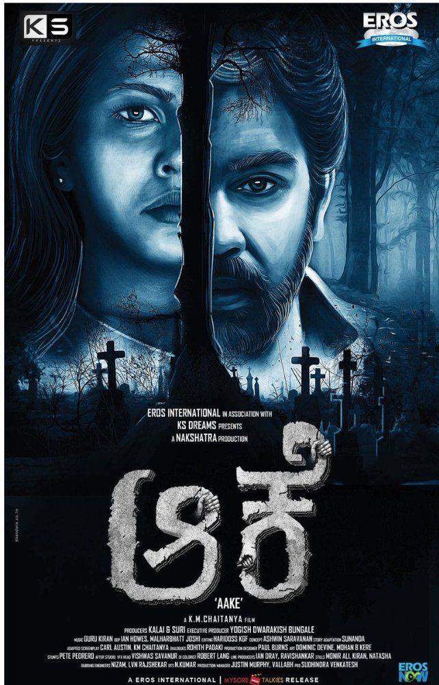 Fan Kannada Movie Download Kickass