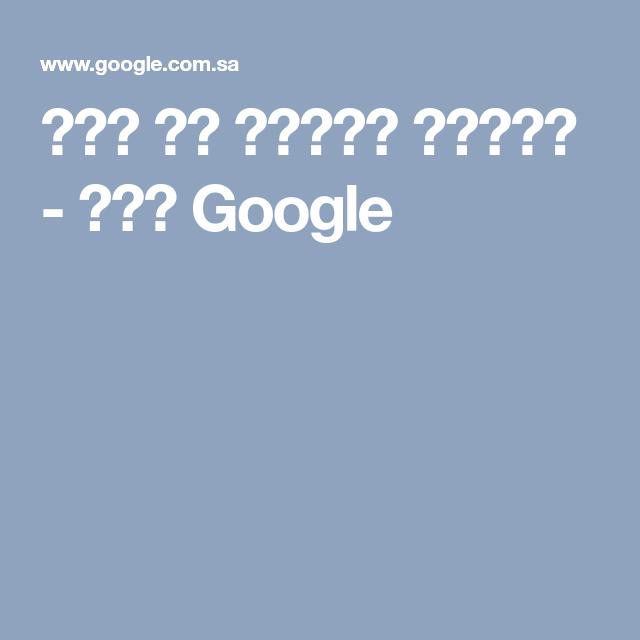 موك اب شهادة تقدير بحث Google Lockscreen Screenshot Pdf Books Screenshots