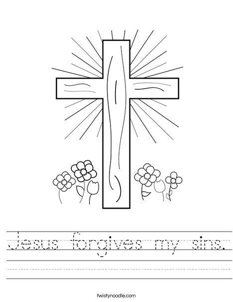 Jesus Forgives My Sins Worksheet D Nealian Twisty